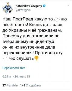 Знаменитий росіянин нецензурно пройшовся по путінському чиновнику через Україну
