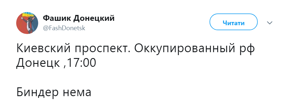 В сети двумя фото показали, во что «ДНР» превратила Донецк