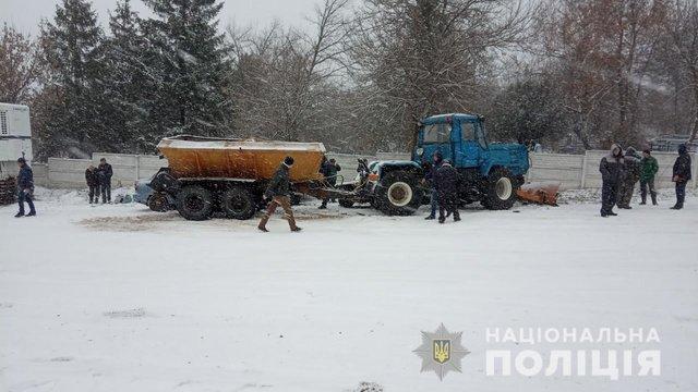 На Харківщині трактор скоїв масштабну ДТП: фото пом'ятих автівок