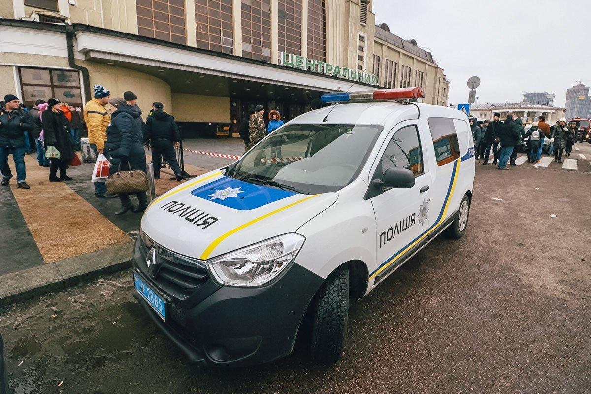 У Києві терміново евакуювали центральний вокзал: що сталося