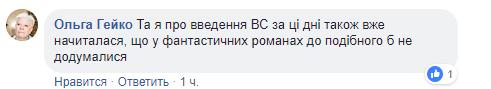 На російському ТБ зробили дивну заяву про томос та воєнний стан в Україні: у мережі посміялись