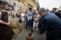 Декларация Порошенко: как выросли доходы президента