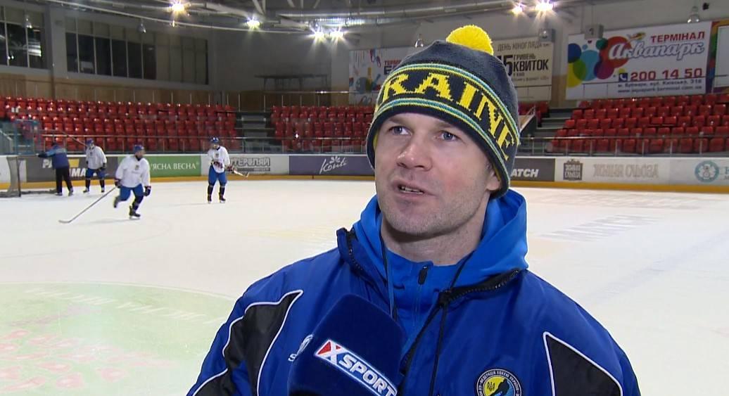 В українському хокеї відбулося важливе призначення: подробиці