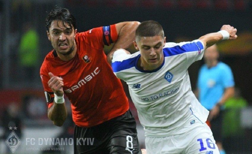 Динамо — Ренн: где смотреть онлайн матч Лиги Европы