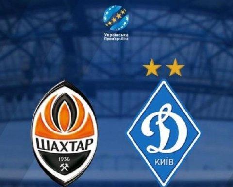 Шахтер — Динамо 2:1: онлайн видео голов матча УПЛ