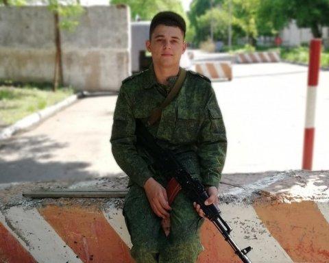 Очередной груз 200: в сети показали фото погибшего на Донбассе боевика