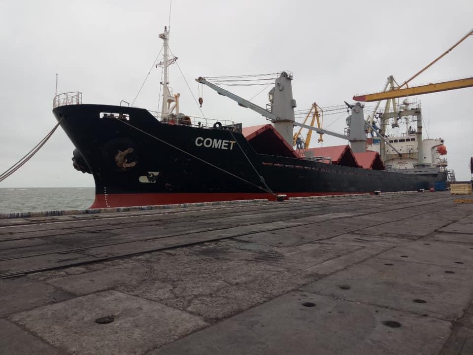 """У Маріуполі затримано корабель з вантажем """"із ЛНР"""":  фото і подробиці"""