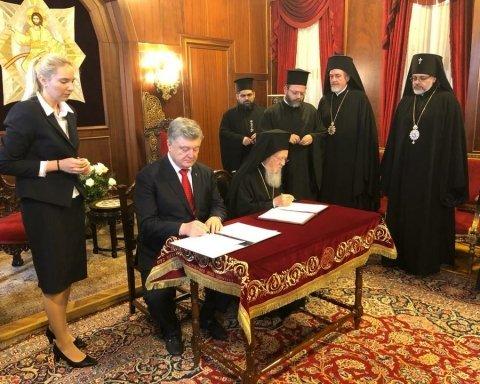 Угода між Україною і Константинополем: з'явилася реакція РПЦ