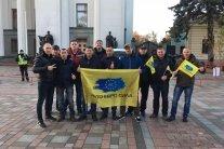 """Бунт """"євроблях"""" у центрі Києва продовжується: що відбувається під Радою"""