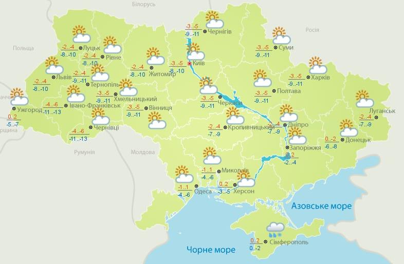 Де буде найбільший мороз: синоптики дали свіжий прогноз погоди для України