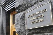 У Києві спалахнуло Міністерство фінансів, йде евакуація: перші подробиці