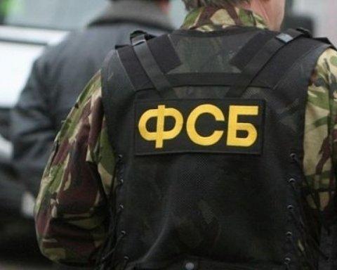 Планував теракт: в Україні затримали агента російських спецслужб