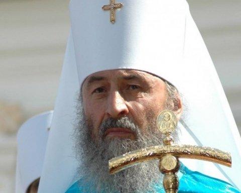 Томос для Украины: Московский патриархат поймали на большом цинизме