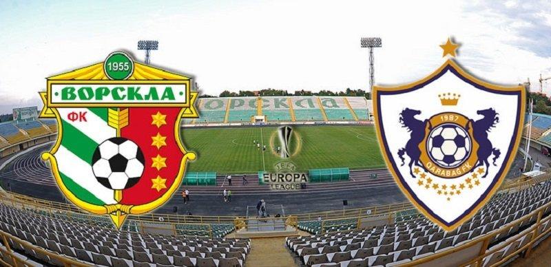 Ворскла — Карабах 0:1: видео гола матча Лиги Европы