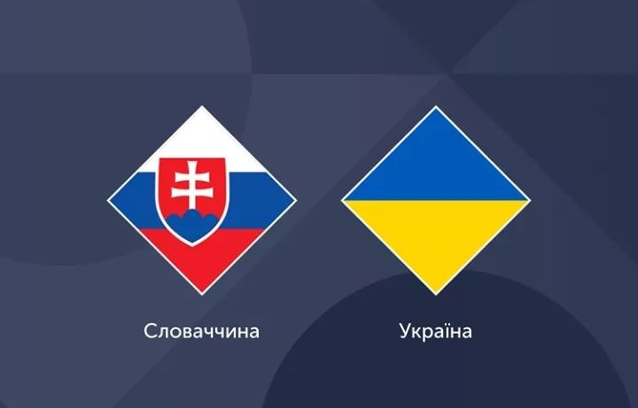 Словакия — Украина: видео голов матча Лиги наций