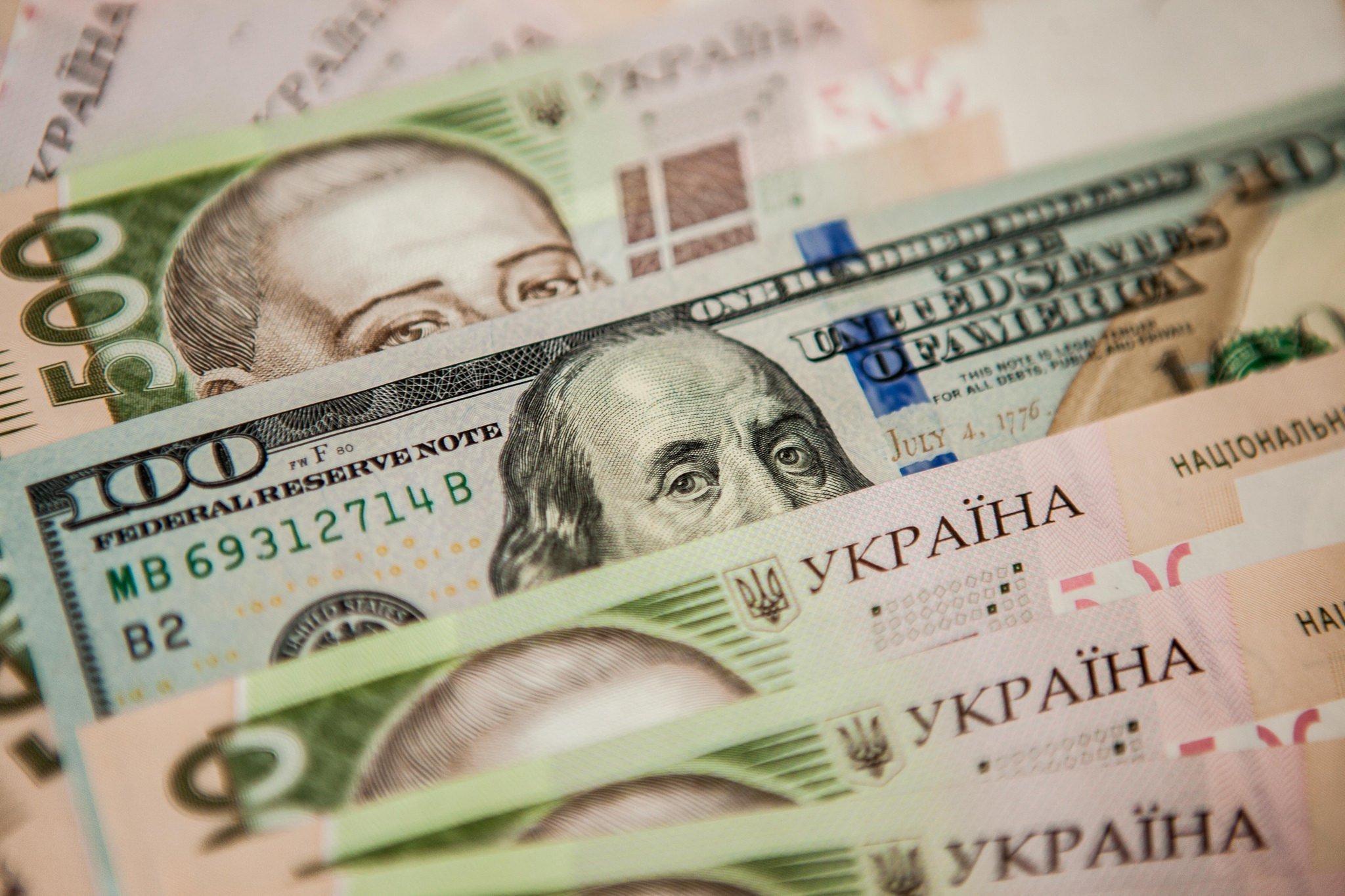 В Україні різко зріс курс гривні: як впав курс долара
