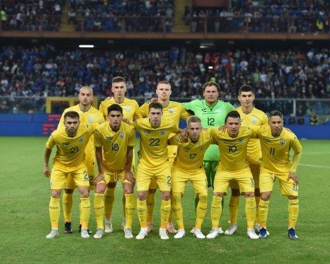 Словакия — Украина: где смотреть онлайн матч Лиги наций