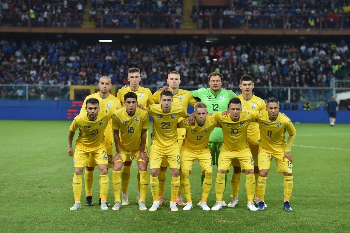 Словаччина – Україна: де дивитися онлайн матч Ліги націй