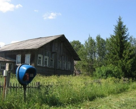Не только газ: в Украине подорожала еще одна услуга