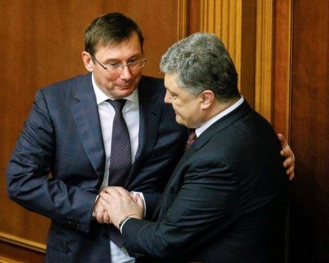 Порошенко прийняв рішення щодо відставки Луценка