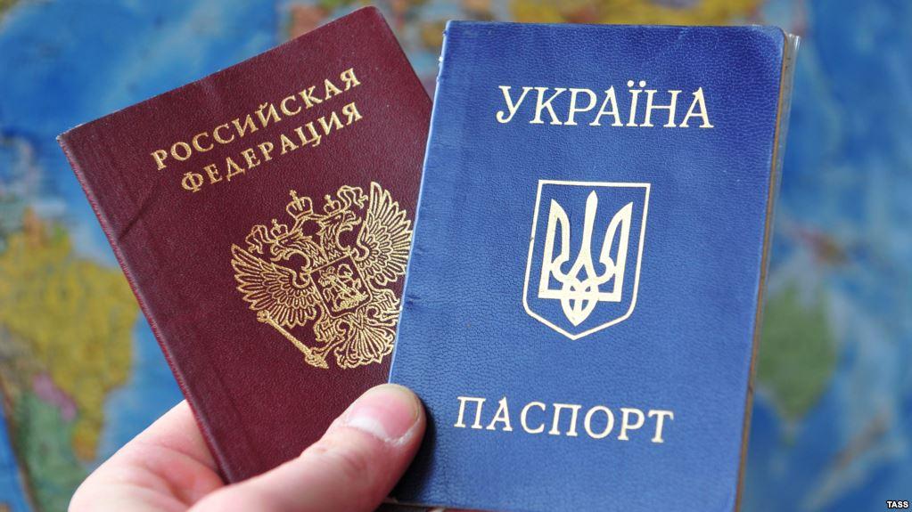 У Борисполі затримали священика з українським та російським паспортами: фото