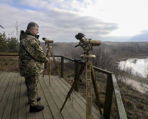 Военное положение в Украине: опубликован новый указ Порошенко