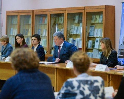 Вбивство Гандзюк: Порошенко зробив важливу заяву про причини нападу