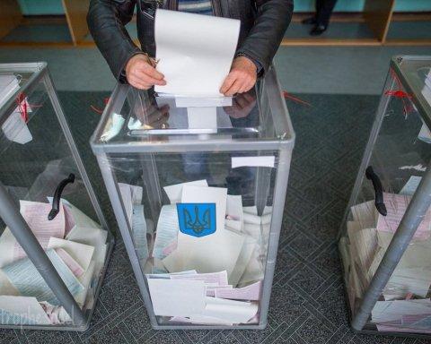 Вибори президента України: стало відомо, на що розраховують США