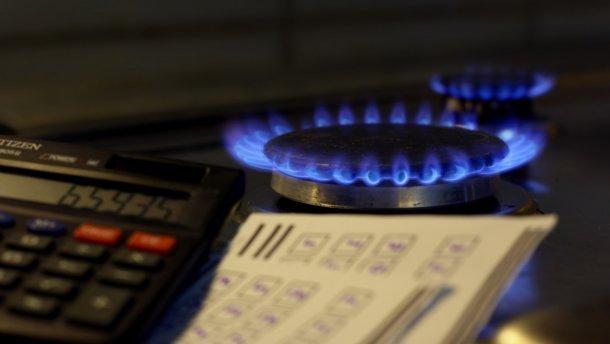 Зростання цін на газ: киянам несподівано повідомили гарну новину