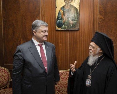 Томос про автокефалію: Україна та Константинополь підписали історичну угоду