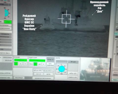 Появилось первое видео с захваченными россиянами украинскими катерами