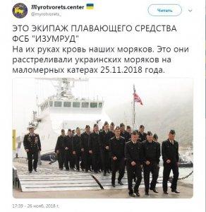Опубліковано фото російських солдатів, які розстрілювали українських моряків