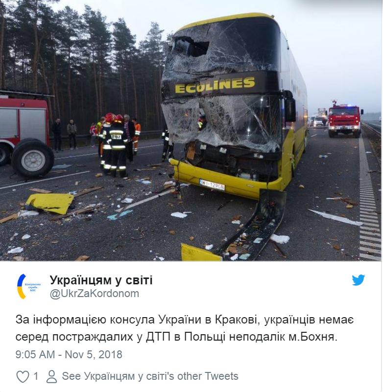 ДТП із постраждалими у Польщі: консул України зробив заяву