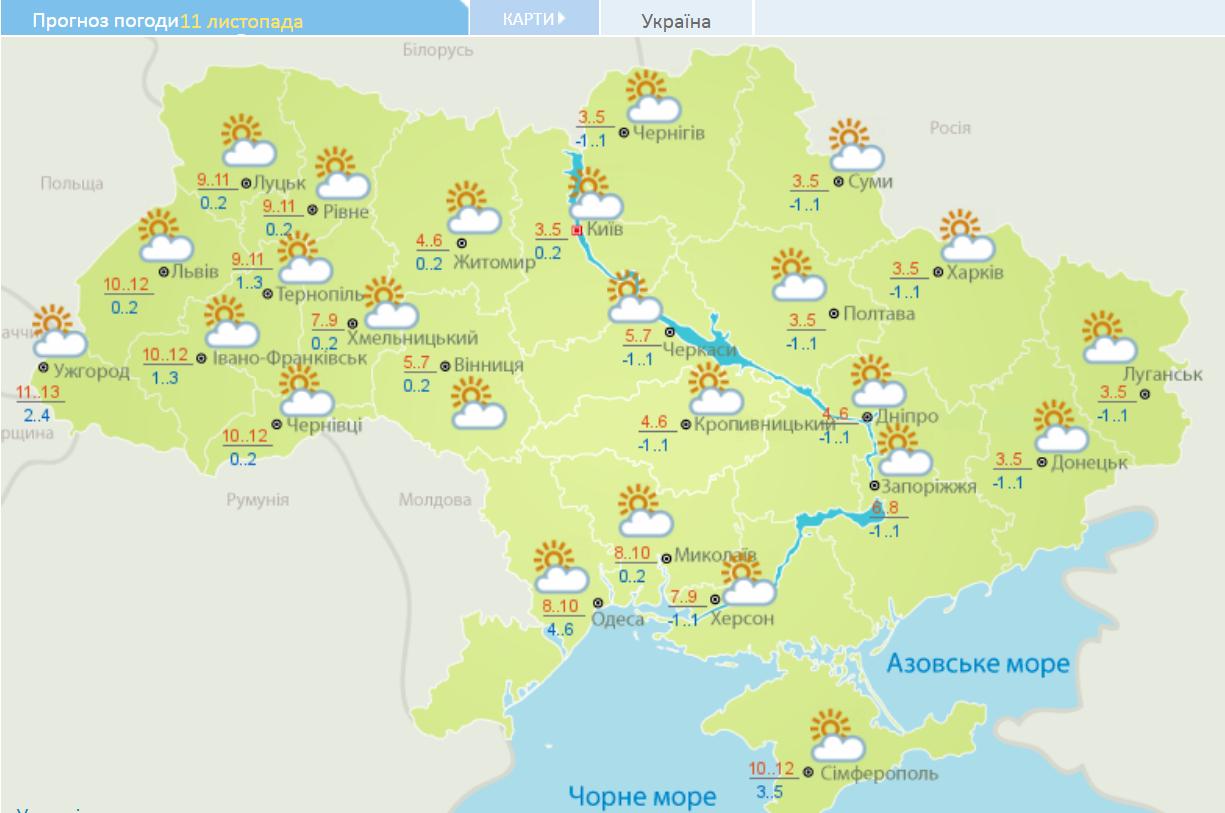 Прогноз погоды: где в Украине все еще будет тепло