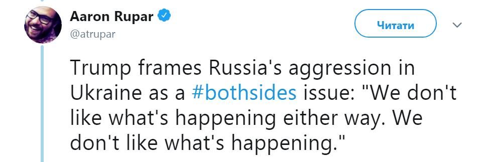 Війна біля Азовського моря: Трамп зробив першу заяву