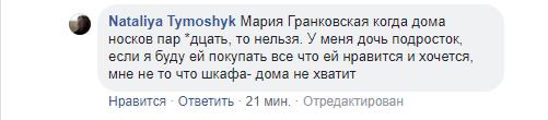 В Киеве поймали дерзких воров: все попало на фото