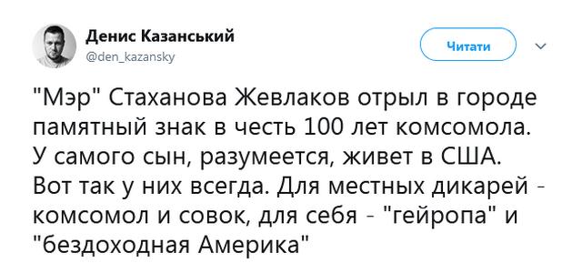 Місія ОБСЄ помітила на окупованому Донбасі велике скупчення важкої техніки - Цензор.НЕТ 9517