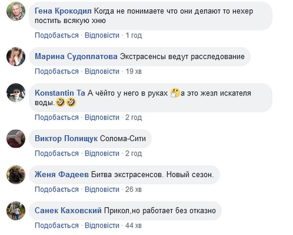 У пошуках гарячої води: мережу розсмішило відео з київськими комунальниками