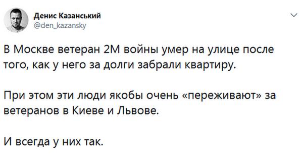 У Росії помирають ветерани, поки Кремль лізе у Київ та Львів