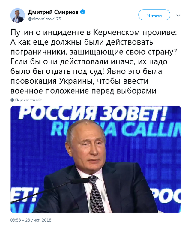 Путін нахабно висловився про військову атаку проти України на морі: з'явилося відео