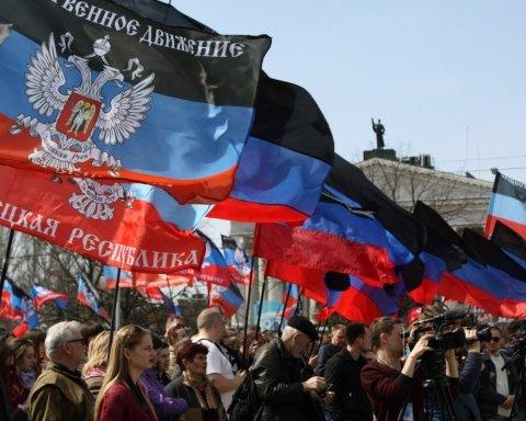 Помогал ВСУ: в вожаки «ДНР» пробилась интересная личность