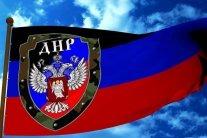 Имитация ядерного взрыва: появилась интересная версия действий боевиков на Донбассе