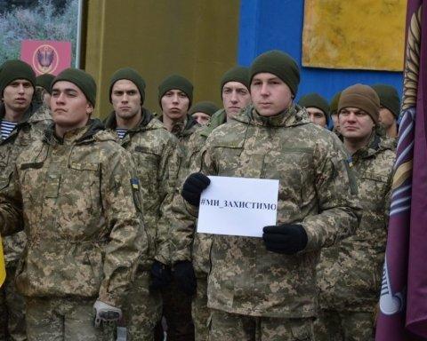 В Украине устроили флешмоб в поддержку захваченных Россией моряков: впечатляющие видео