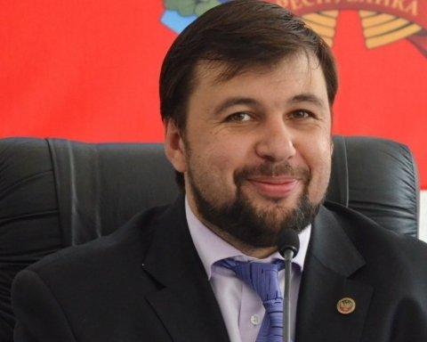 """Ватажок """"ДНР"""" розкрив свої плани на нову подальшу окупацію України"""