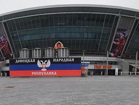 Пропагандист «ДНР» сделал странное заявление о футболе: сеть взбудоражило видео