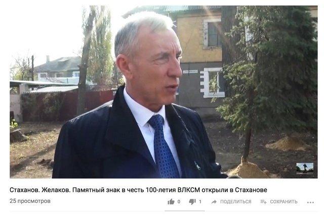 Місія ОБСЄ помітила на окупованому Донбасі велике скупчення важкої техніки - Цензор.НЕТ 6069