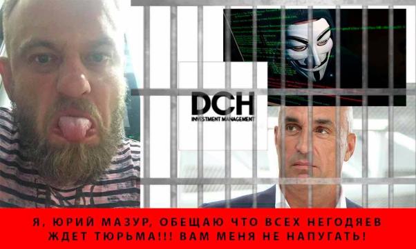 Активисты о харьковском судье Плетневе: еще один коррупционер покинул ряды судей
