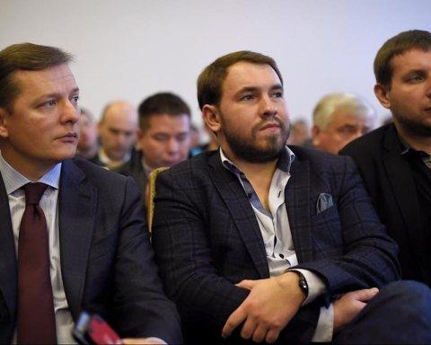 »Шмонали» восемь часов: за что в Чехии задержали соратника Ляшко, все подробности