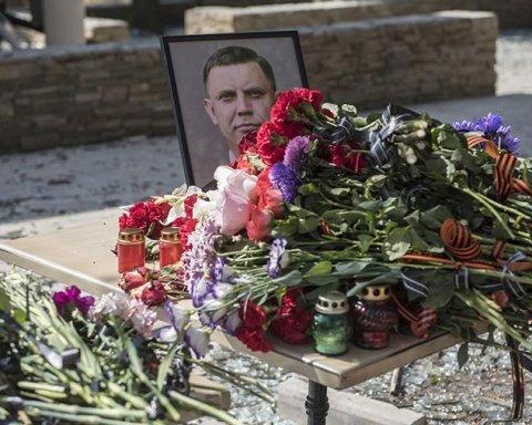 Известный журналист объяснил, зачем убили Захарченко