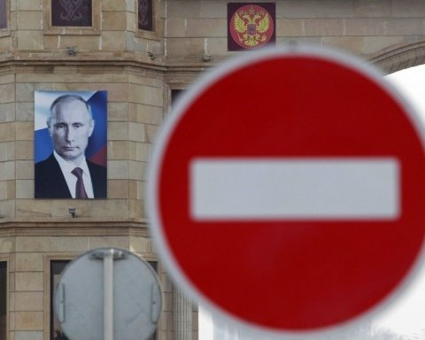 ЄС готується завдати нового санкційного удару по Росії: стало відомо, хто заступився за Україну